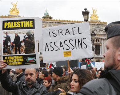 Rassemblement_opera_al-jazeera