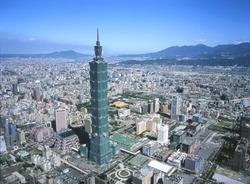Taiwan_taipei101